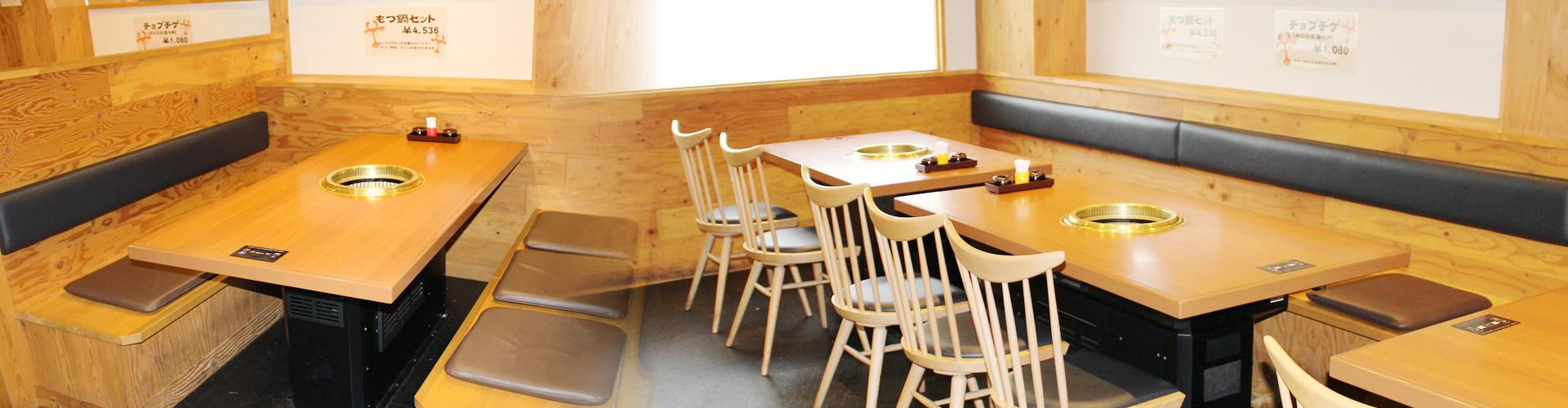 神戸市の焼肉牛苑 | 焼肉 ホルモン ミノ刺し 宴会 ランチ